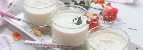 薑汁撞奶【東方Panna Cotta】Ginger Milk Curd Recipe