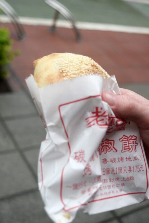 best things I ate in taiwan