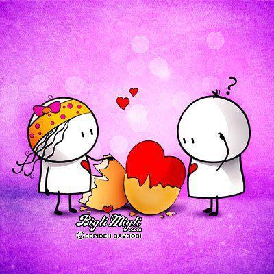 nació el amor