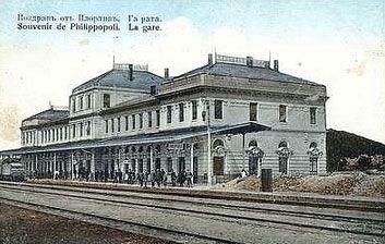 Plovdiv railway station