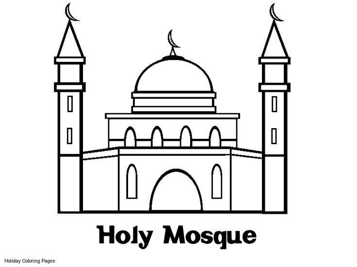 coloring pages printable mosque coloring sheets mosque coloring islamic coloring pages. Black Bedroom Furniture Sets. Home Design Ideas