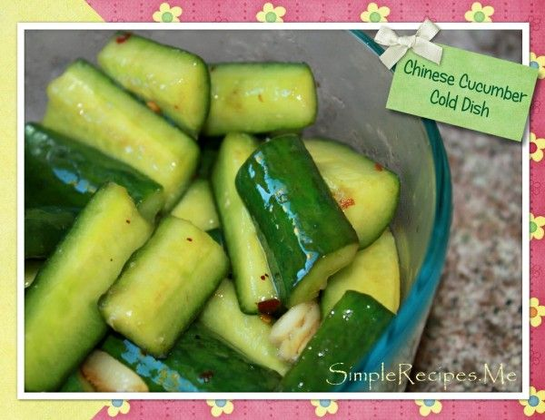 Chinese Cucumber Cold Dish from Simple Recipes