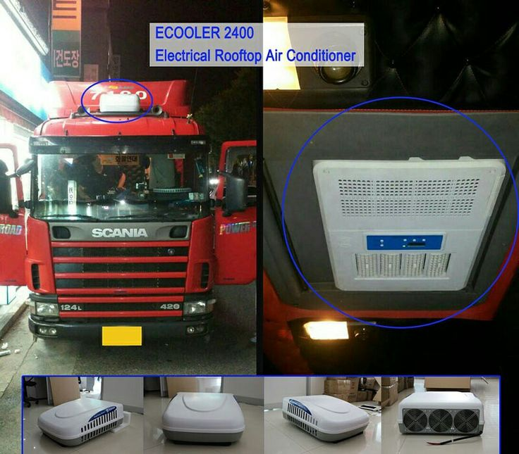 55 Best Electric 12v 24v Air Conditioning For Van Truck