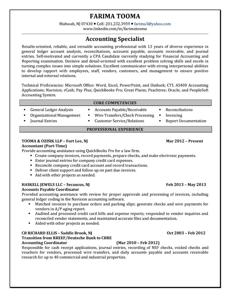junior staff accountant resume gallery guide the perfect