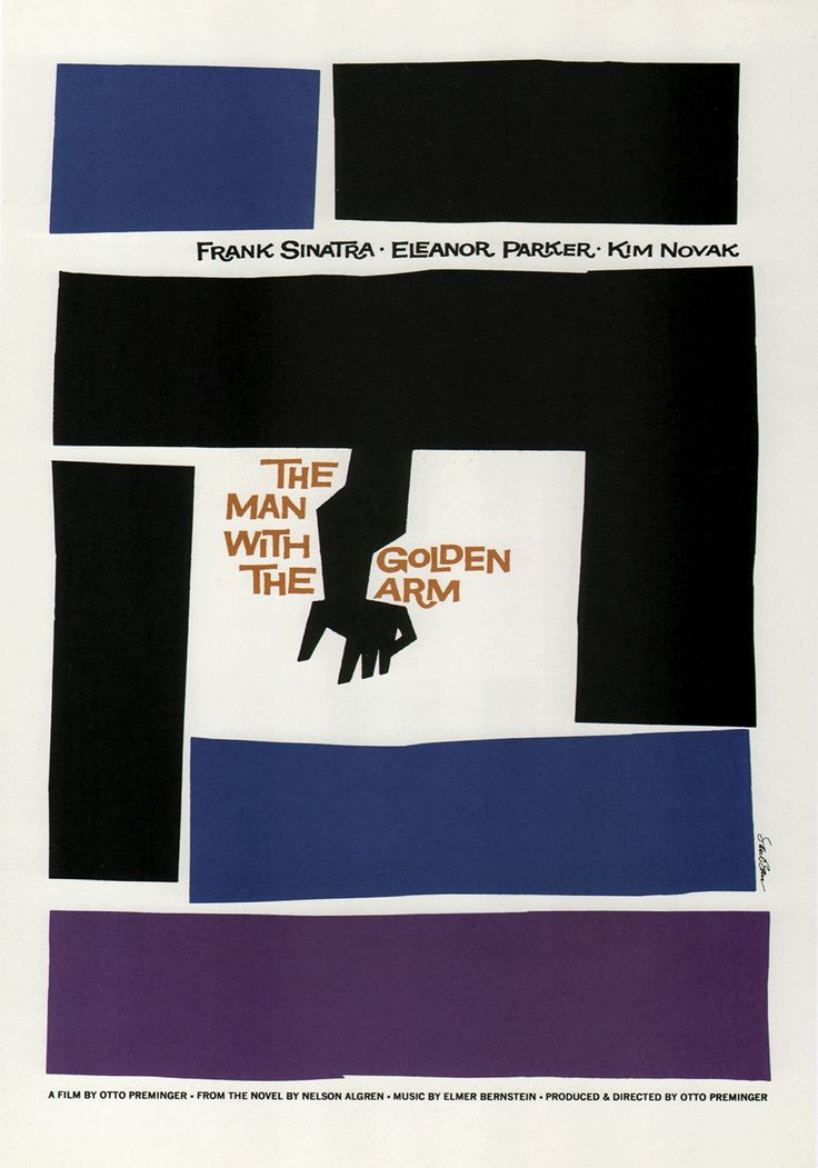 Saul Bass, The Man with the Golden Arm, 1955