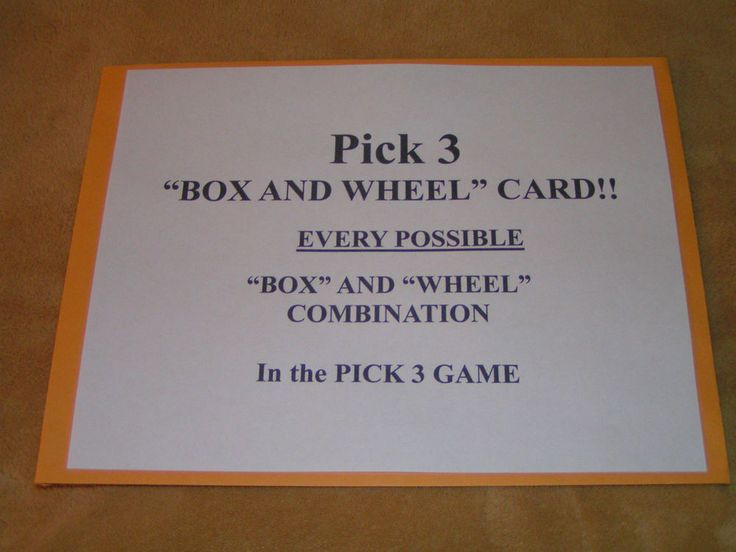 how to win pick 3 lottery
