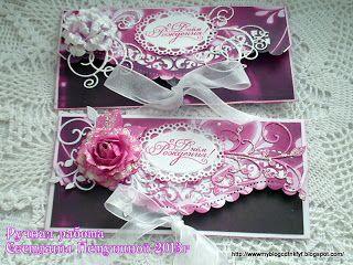 Подарочные конверты с розами и завитками