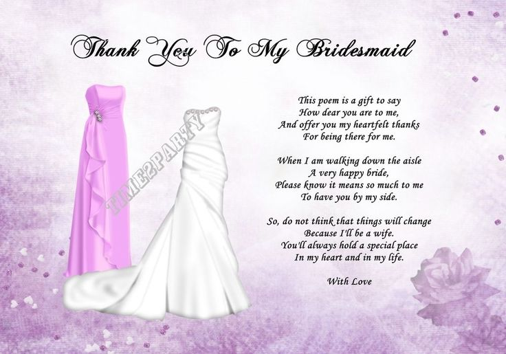 A4 Thank You To My Bridesmaid Poem
