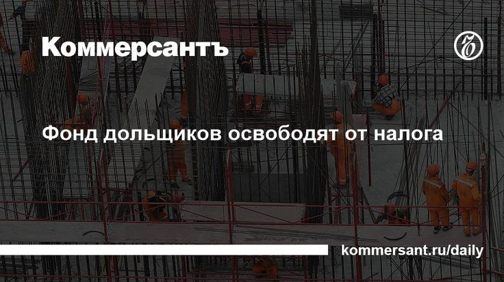 Юрист А2 Максим Сафиулин специально для Коммерсант