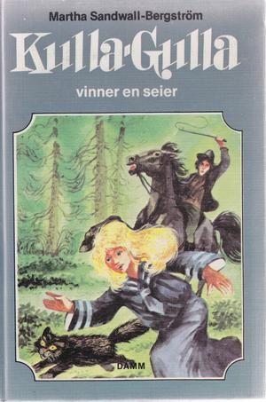 """""""Kulla-Gulla vinner en seger (Kulla-Gulla)"""" av Martha Sandwall-Bergstrom"""