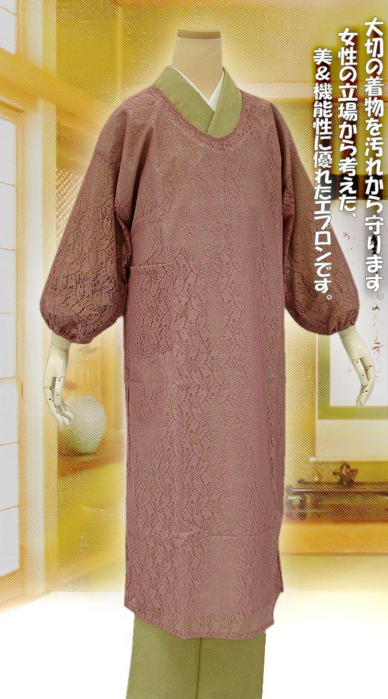 茶道・水屋着 割烹着 和装エプロン 撥水効果の高い素材を使用したお洒落割烹着 28%OFF【品番:1S-0090】 2013年6月 夏着物に紗帯、大人浴衣・子供浴衣・甚平、激安カゴ巾着