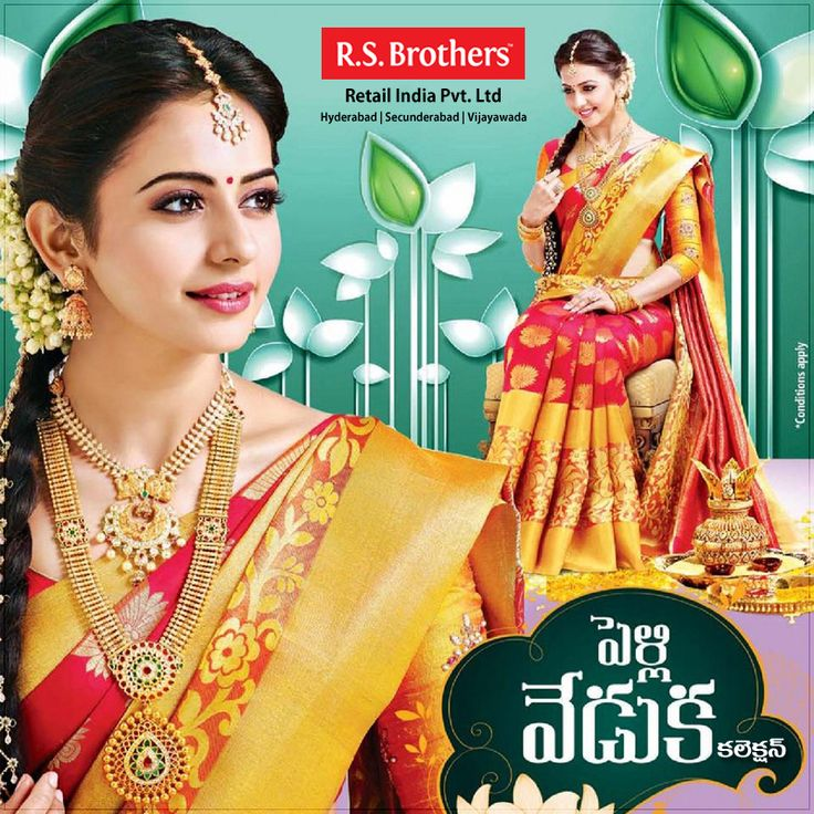 Be pride to be in #Traditional Beautiful #PattuSarees from R.S.Brothers, gives you Royalness & Richness on your Wedding Occasions. Special Wedding collections of pattu Sarees is waiting for you & Special discounts on wedding Jewellery is exclusively only @R.S.Brothers.