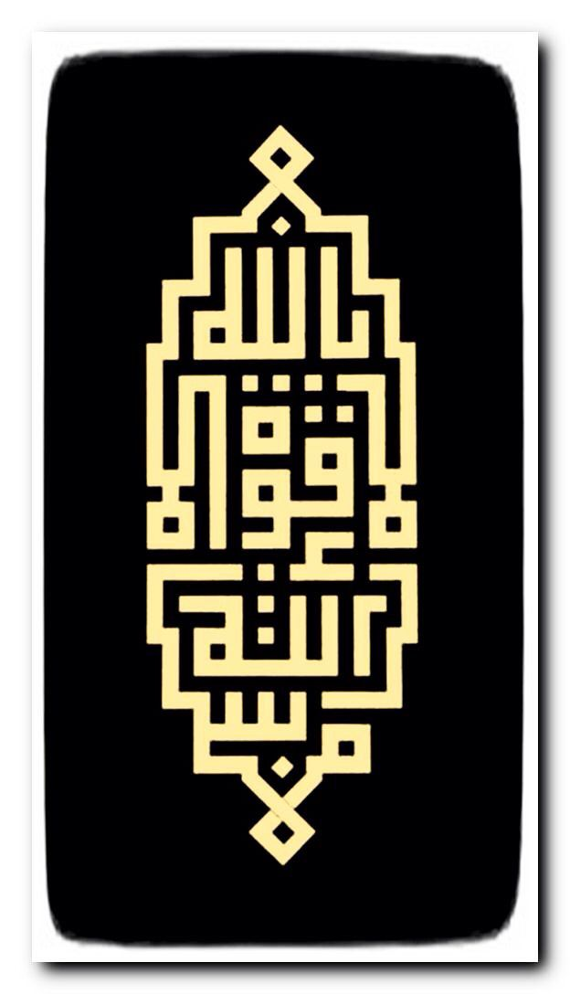 DesertRose. ... Nice calligraphy