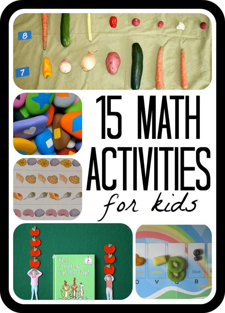 15 Math Activities for Kids from Share It Saturday at www.fun-a-day.com
