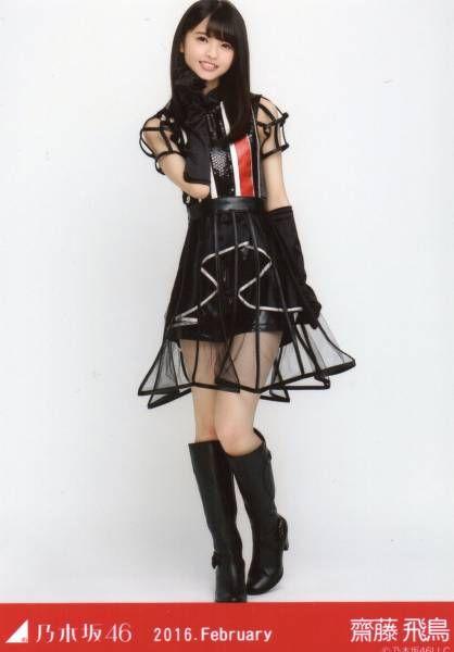 乃木坂46 生写真 齋藤飛鳥 クリスマスライブ衣装 2016 February - ヤフオク!