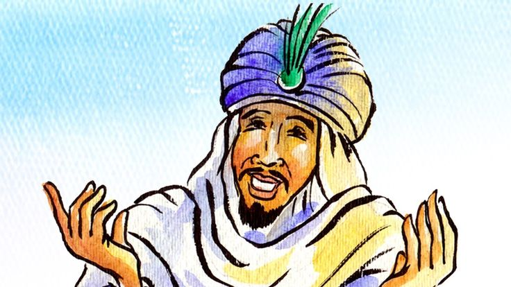 "Prince Amir: Learn French with subtitles - Story for Children ""BookBox.com"""