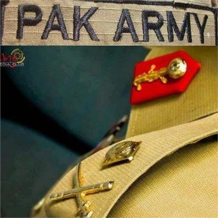 Pakistan Army the best