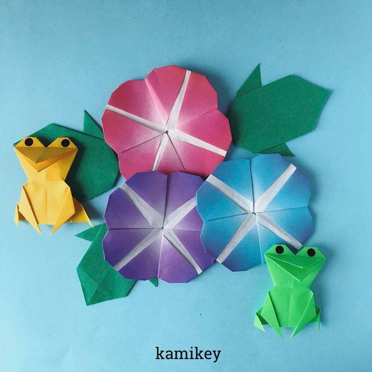 """「あさがお」はグラデーション折り紙を使うときれいです✨「あさがお」「かえる」の折り方動画はYouTubeチャンネル""""kamikey origami """"でご覧ください。プロフィールにリンクがあります。 ✳︎ Morning glory,flog designed by me Tutorial on YouTube """"kamikey origami """" #origami #折り紙"""