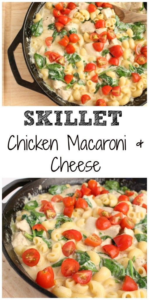 Skillet Chicken, Macaroni and Cheese is made with a homemade cheese sauce, seasoned chicken, and fresh veggies. It's a one-pot pasta your family is sure to devour! @MomNutrition