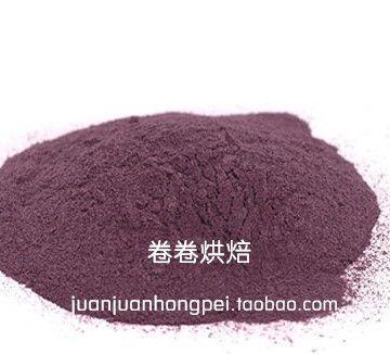 Natural food color 20 g Korea 12 yuan