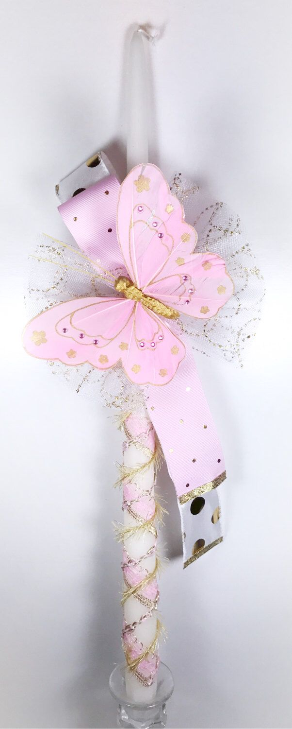 Pink & Gold Butterfly - Greek Easter Candle (Lambatha) by EllinikiStoli on Etsy https://www.etsy.com/listing/500050610/pink-gold-butterfly-greek-easter-candle