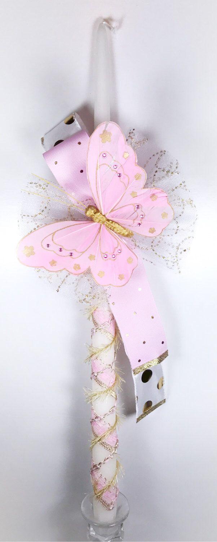 Pink & Gold Butterfly - Greek Easter Candle (Lambatha) by EllinikiStoli on Etsy https://www.etsy.com/listing/500050610/pink-gold-butterfly-greek-easter-candle