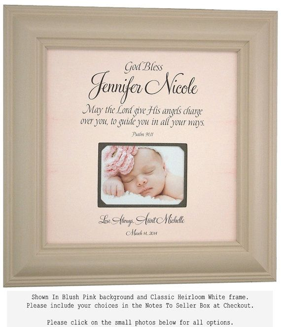 80 best Babies images on Pinterest | Personalized photo frames ...