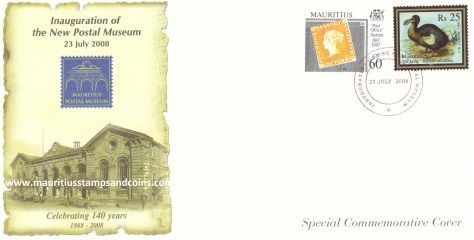 DODO Mauritius Stamps First Day Covers FDC - 23 July 2008 – Inauguration of the New Postal Museum