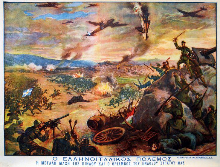 Ο Ελληνοιταλικός πόλεμος, Η μεγάλη μάχη της Πίνδου, π.1940