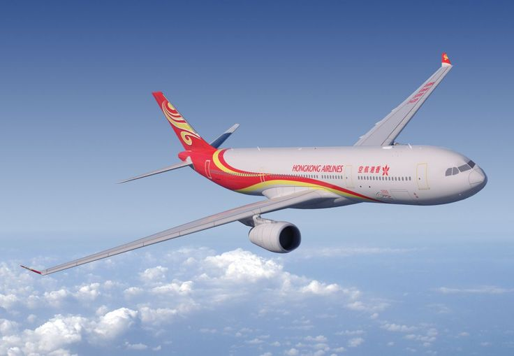 Hong Kong Airlines Achieves Skytrax 4-Star Recognition.