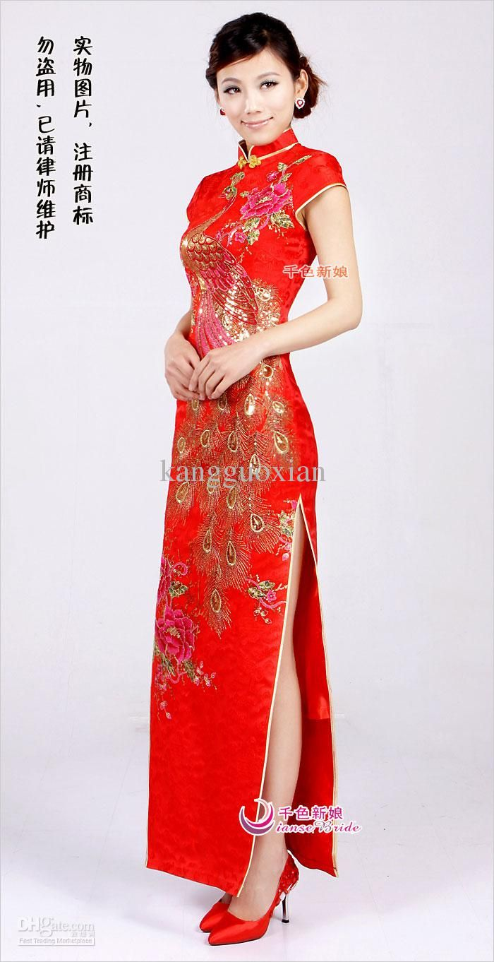Cheongsam modern verson of chinese traditional dress known as