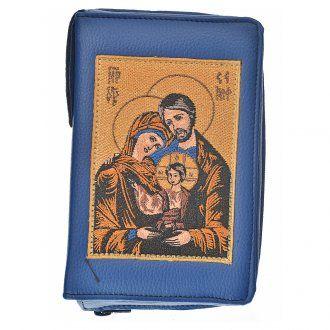 Funda Biblia Jerusalén Nueva Edición azul s. cuero Sagrada Famil | venta online en HOLYART