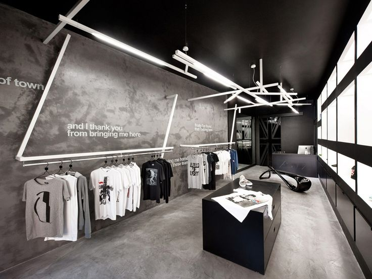 Inspirational retail space