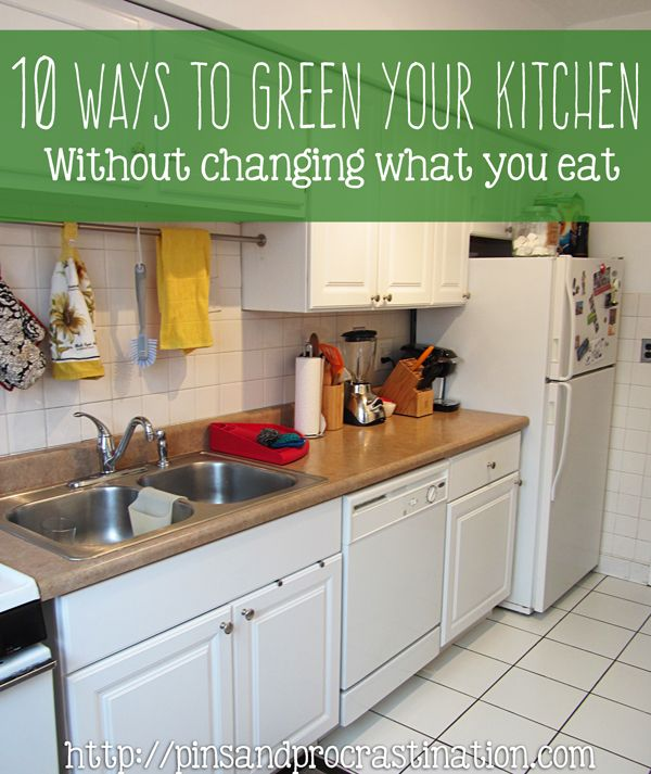 10 ways to green your kitchen without changing what you for Galley kitchen without upper cabinets