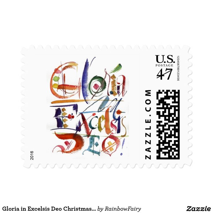 Gloria in Excelsis Deo Christmas Postage Stamp