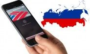 Currently, Russian news agency Tass reports that support is only limited to one bank - Sberbank and one type of card - MasterCard. Still, that does include both debit and credit cards, so it's a start. And, naturally, you do need and iPhone 6 or newer or