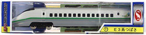 [NEW] jauge de N de train moulé sous pression modèles réduits No.71 E3 système ailes >>> This is an Amazon Affiliate link. Read more at the image link.