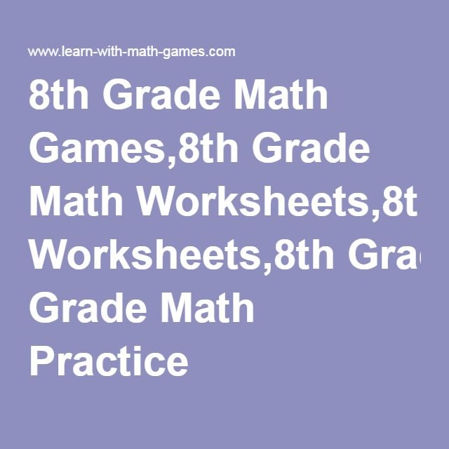 8th Grade Math Games8th Grade Math Worksheets8th Grade Math – Math Games for 8th Graders Worksheets
