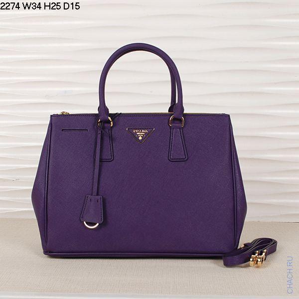 Кожаная сумка Prada фиолетового цвета новинка