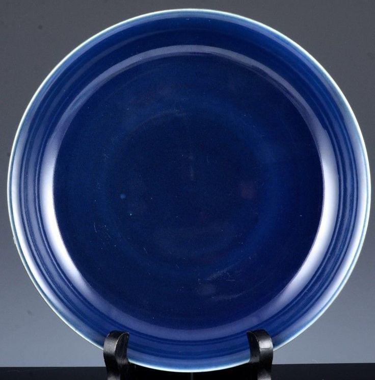 VERY RARE 18thc CHINESE QIANLONG SACRIFICAL BLUE GLAZE DISH PLATE VERMEER