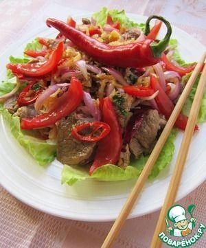 "Тайский салат ""Шабу-шабу"""