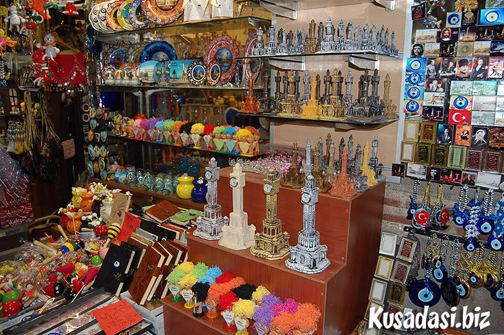 Izmir souvenirs.