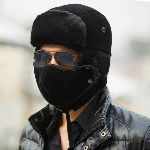 Plain black bomber hat with mask for men winter warm ushanka hats