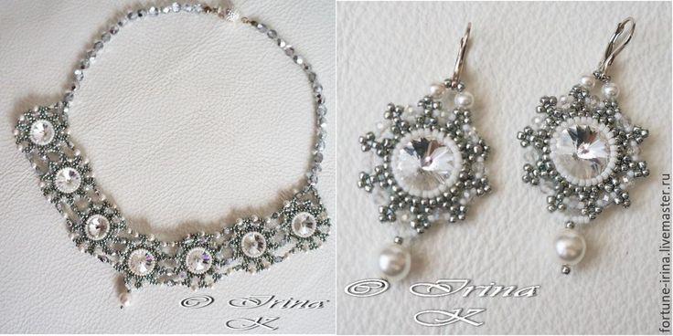 Купить Комплект украшений с кристаллами сваровски Снежная королева - серебряный, ручная работа купить