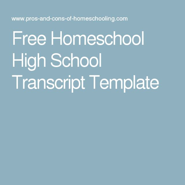 17 best images about homeschool middle school highschool for Free homeschool transcript template