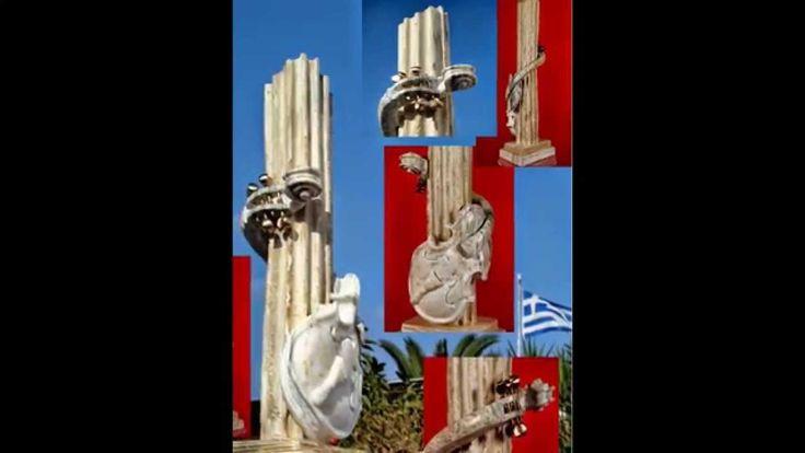 Attica Concert 2008 sculpture by surrealist artist Manuel  https://manuelmykonos.com