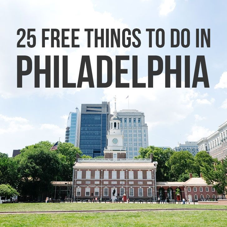 If you're visiting Philly on a budget, here are 25 free things to do in Philadelphia. Everything from historic places brewery tours, we've got you covered.