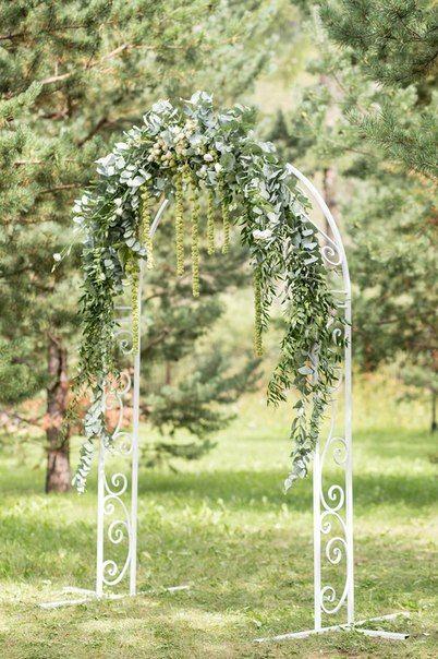 Simple and Elegant Wedding Arch