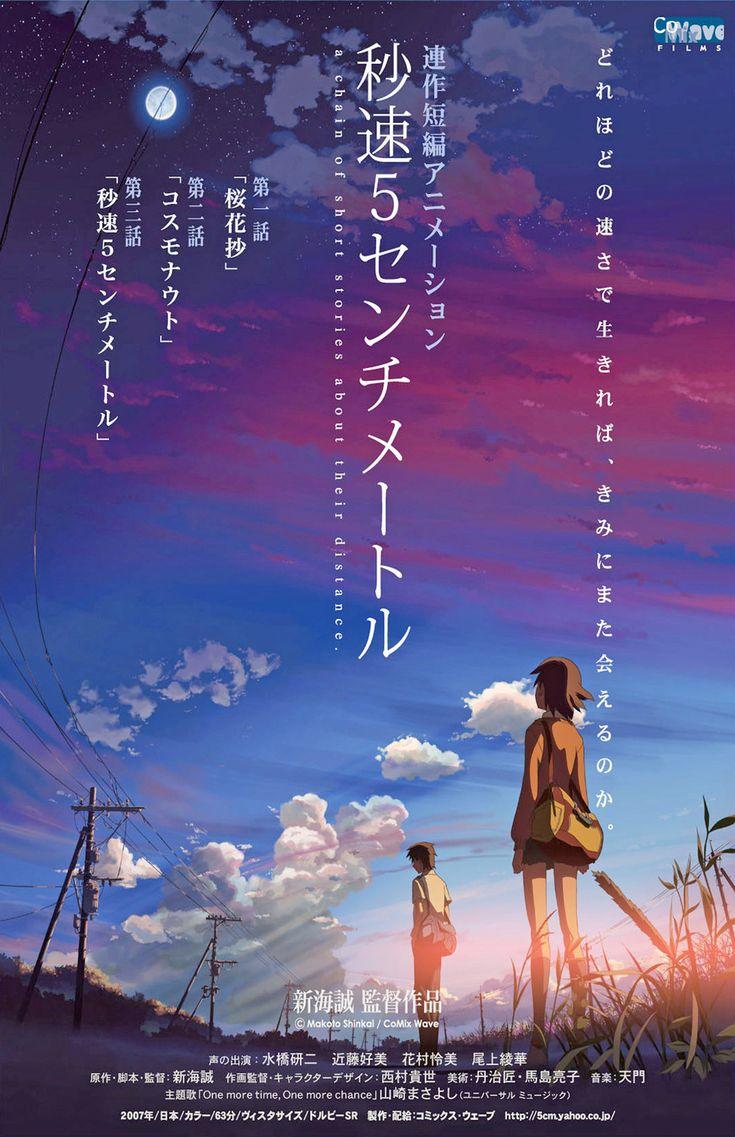5 Centimeters Per Second (Byosoku Go Senchimetoru) short animation by Makoto Shinkai need to watch this.