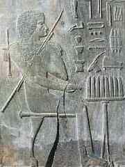 #howancientegypt30 : Medicine in Ancient Egypt: Reshafim: Ancient Egyptian Medicine